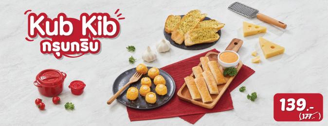 kub-kib-image