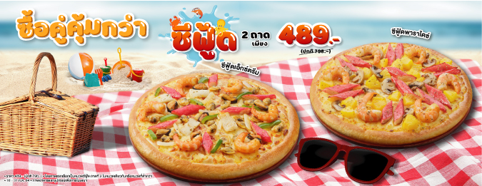 seafoodpromotion-image
