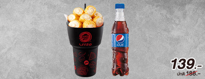 to-go-combo-appetizer-with-pepsi-image