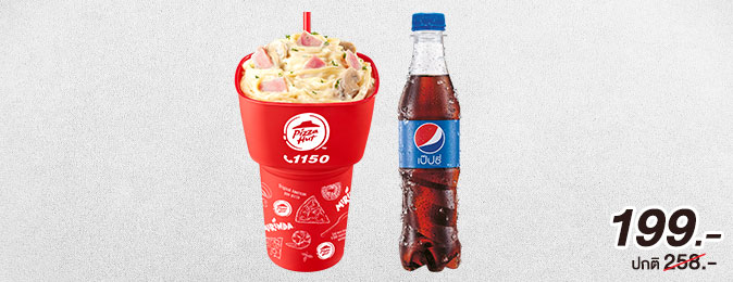 to-go-combo-spaghetti-with-pepsi-image