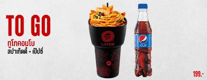 to-go-combo-spaghetti-with-pepsi-image
